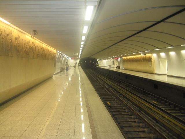 Estação Sytgama