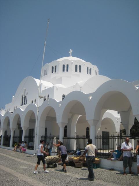 Catedral Metropolitana Ortodoxa