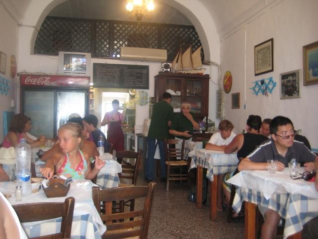 Taverna Nikolas