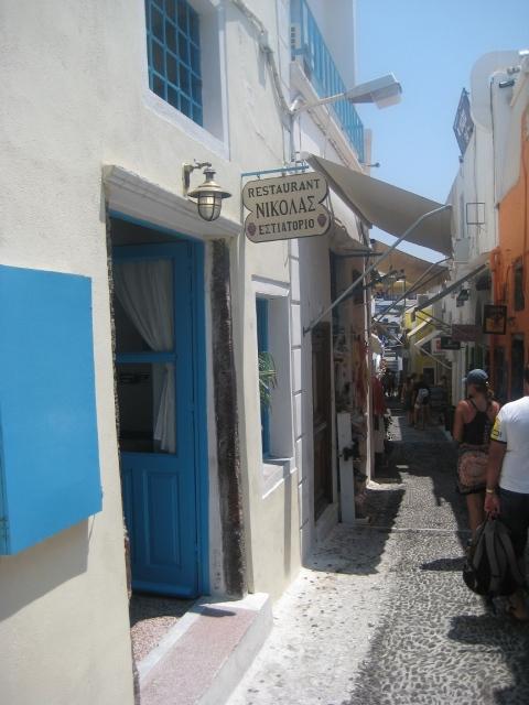 Rua de Fira